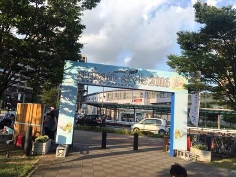 三郷スタイル2016にいってきたよ!