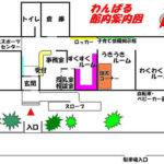 埼玉県八潮市にあるたいばら児童館で塗り絵やおままごとセットで遊んできた