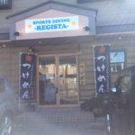 隠れたつけめんの名店!?三郷中央『SPORTS DINING REGISTA』に行ってみました。