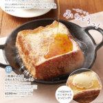 吉川ジョナサンで、ふわとろフレンチトーストを食べてきましたよ