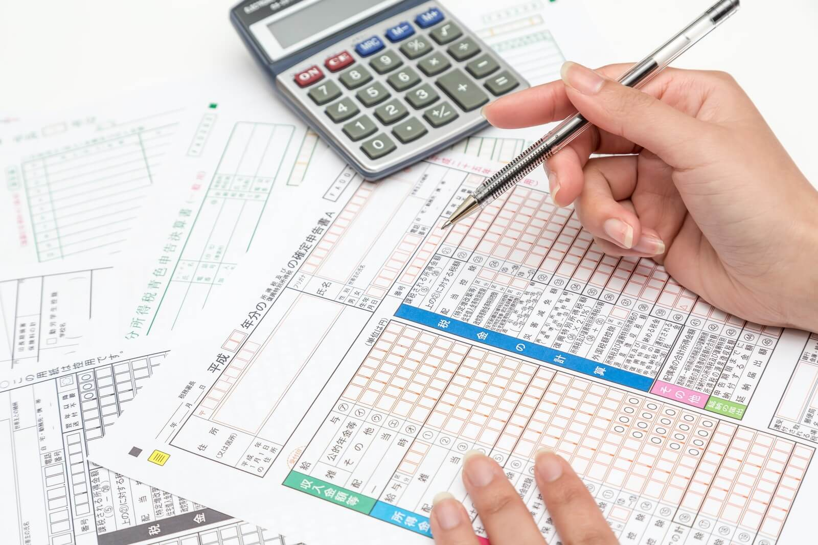 H28年度不動産売却をした場合の確定申告記入方法