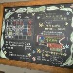 スターバックス 三郷イトーヨーカドー店でママCafeイベントが開催