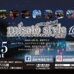 Misato Style 2017が8月5日に開催されます!三郷スタイル2017