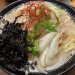 海鮮ラーメンを横浜家系ラーメン誠家さんで食べてきたよ