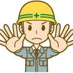 吉川橋が12月1日(日)まで通行止めです!