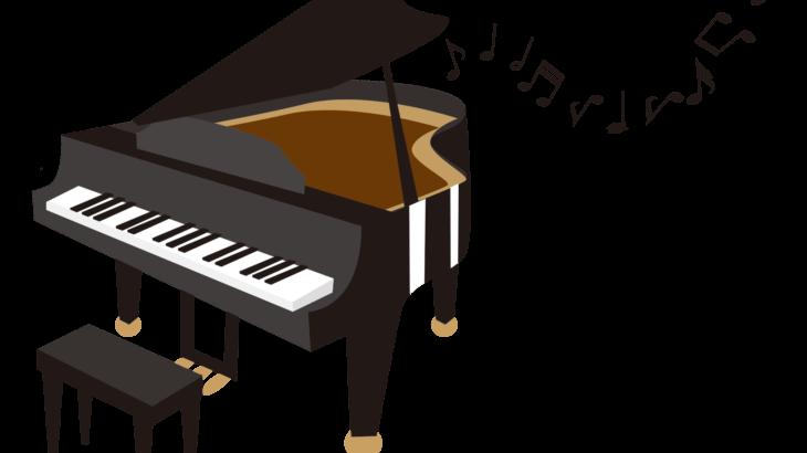 ピアノ連弾でおくる♪0歳から楽しめる親子コンサートが3月8日(日)に開催されます!