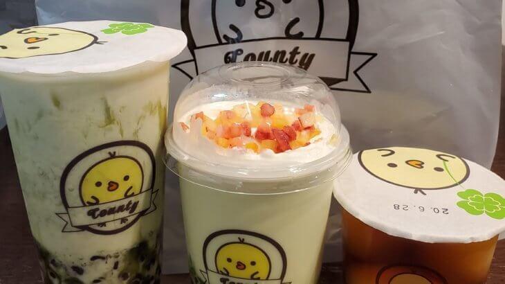 新三郷のカフェ&ネイルのお店『カウンティ』さんで、ちょ~幸せ気分になれるタピオカ飲めます!