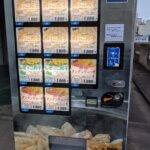 めんつうさん敷地内に設置された餃子自動販売機で餃子を買って食べてみたよ
